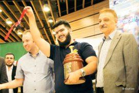 نمایشگاه و جشنواره قهوه ایران