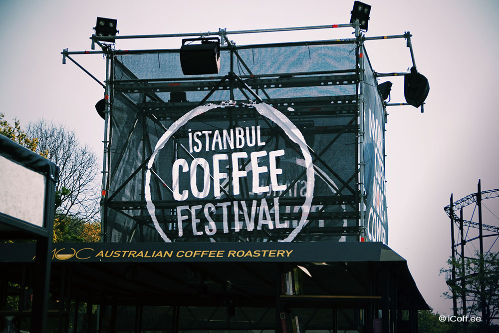 نمایشگاه قهوه استانبول ترکیه