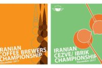 brewers-cup-ceve-iran-championship