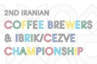 ۶۴---iran-cezve-ibrik-brewing-open-competition-icoff.ee-16