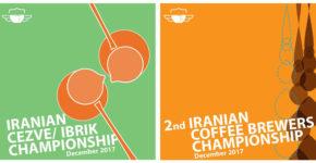 مسابقات قهوه ترک و دم آوری قهوه ایران