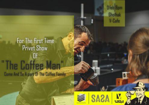 فیلم مرد قهوه ساشا سستیک