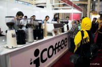 پروژه ذائقه سنجی قهوه آیکافی