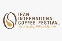 iran-coffee-festival-logo-rs-676