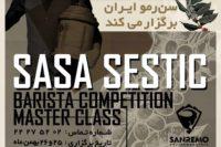 سفر ساشا سستیک به ایران