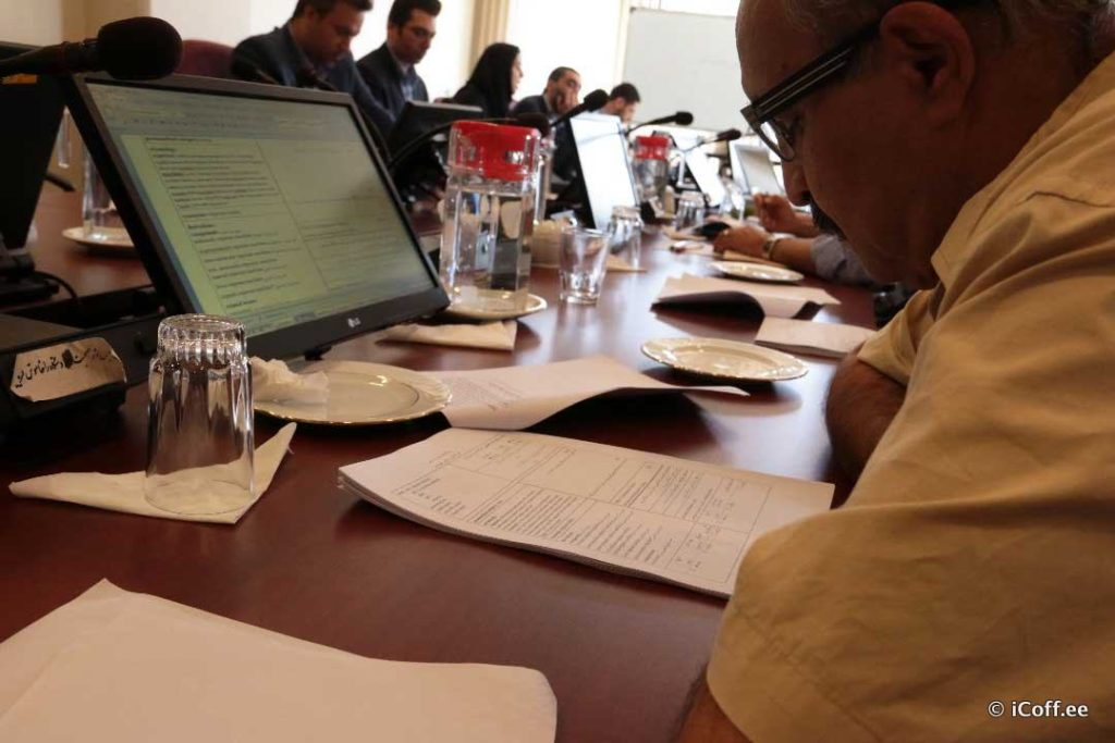 گروه قهوهپژوهی فرهنگستان زبان و ادب فارسی