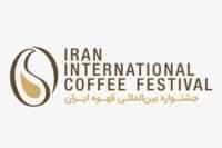 iran-coffee-festival-logo-6-4