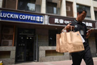 Tinuku-Tencent-and-Luckin-signs-partnership-in-challenge-to-Alibaba-Starbucks