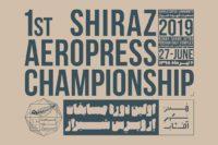 مسابقه اروپرس جمعیت قهوه شیراز
