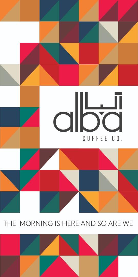 قهوه آلبا