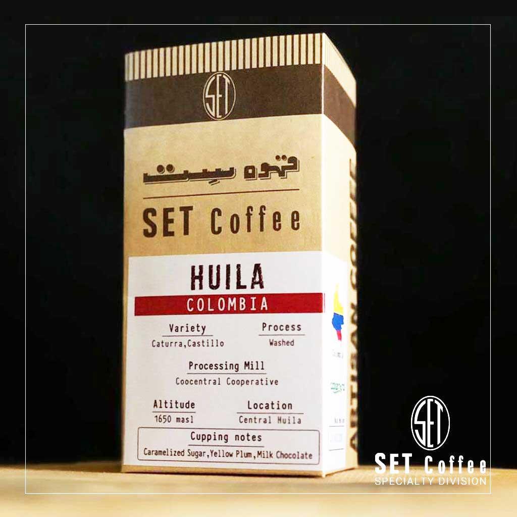 قهوه اویلا کلمبیا قهوه ست