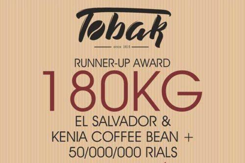 قهوه توبک جایزه نفر دوم مسابقه روست