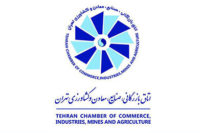 Tehran chamber of commerce, industeries, mines and argiculture