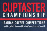 ۲nd iran coffee cup tasters competition