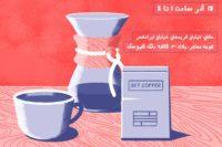 set-coffee-speciality-coffee-black-box-coffee-64