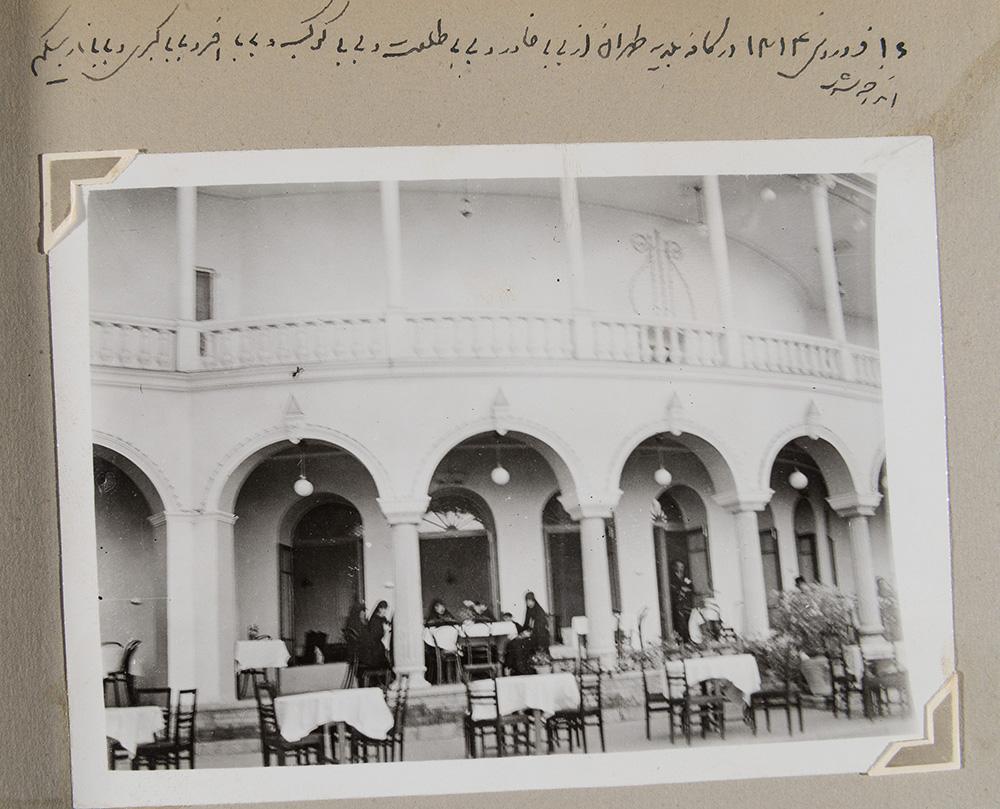 کافه بلدیه کافه شهرداری